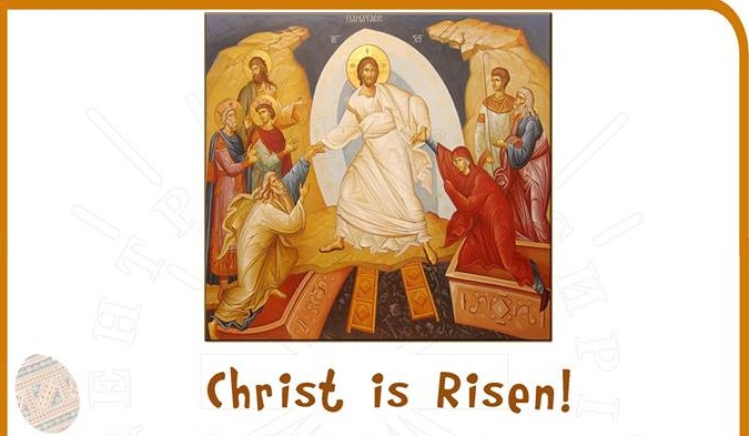 Christ is risen! (2016)